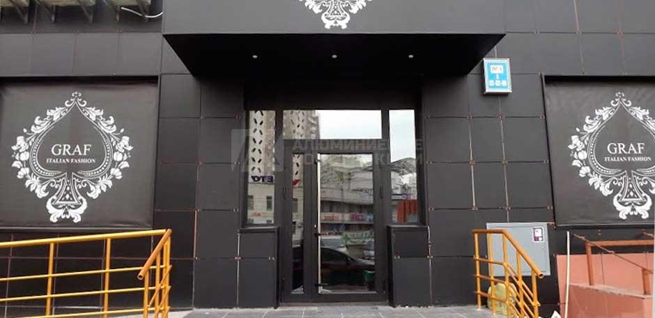 Итальянский магазин: GRAF Italian Fashion. г. Киев, 2012 год.