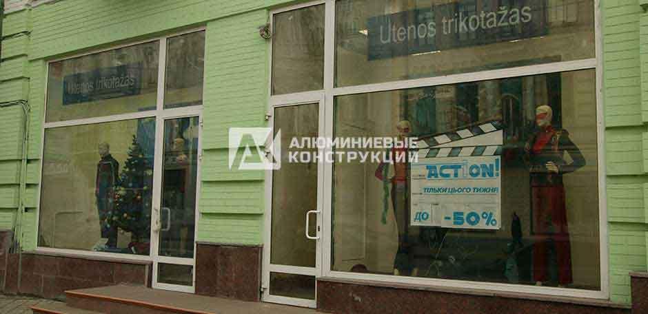 Магазин «Литовский трикотаж». м. Київ, 2005 рік.